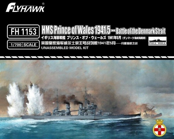 FH1153   HMS Prince of Wales 1941.5 (thumb31145)