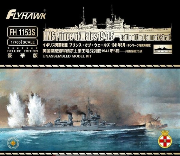 FH1153S   HMS Prince of Wales 1941.5(Deluxe Edition) (thumb31150)