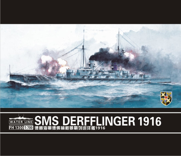 FH1300   SMS Derfflinger 1916(Normal version) (thumb31174)