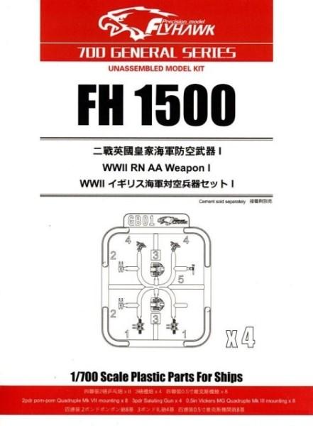 FH1500/GB01   WWII RN AA Weapon I (thumb31199)