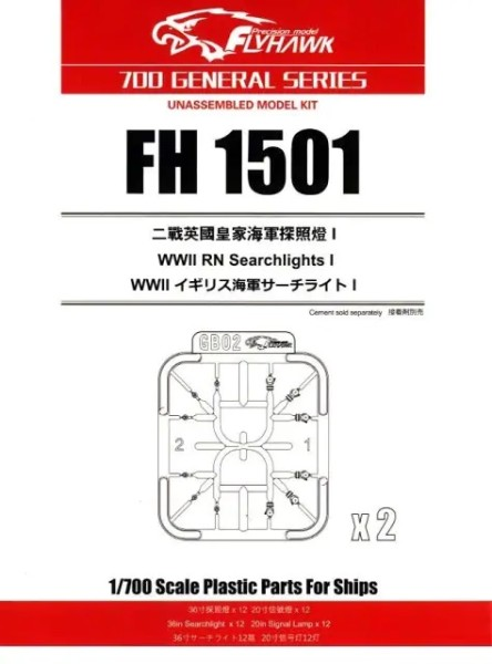FH1501/GB02   WWII RN Searchlights I (thumb31201)