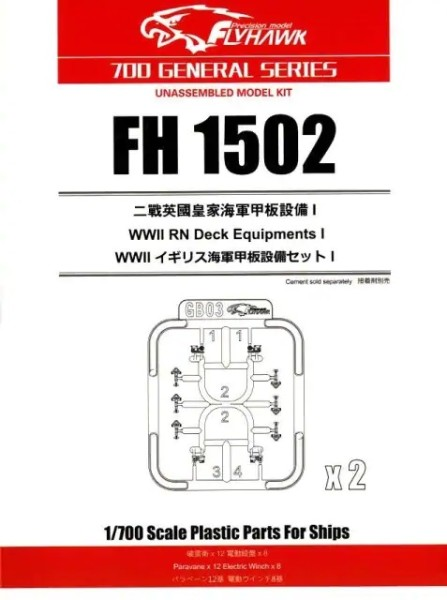 FH1502/GB03   WWII RN Deck Equipments (thumb31203)