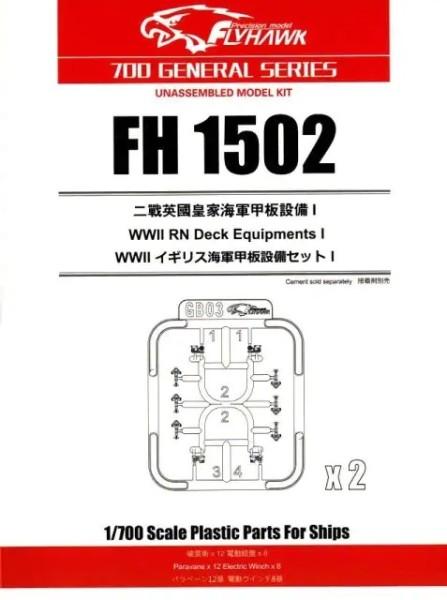 FH1502/GB03   WWII RN Deck Equipments (thumb31203)