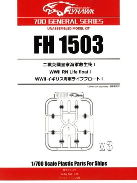 FH1503/GB06   WWII RN Life float I (thumb31205)