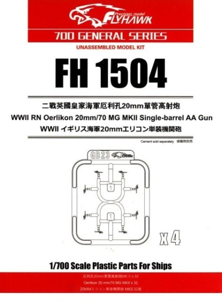 FH1504/GB23   WWII RN Oerlikon 20mm/70 MG MKII Single-barrel AA Gun (thumb31207)