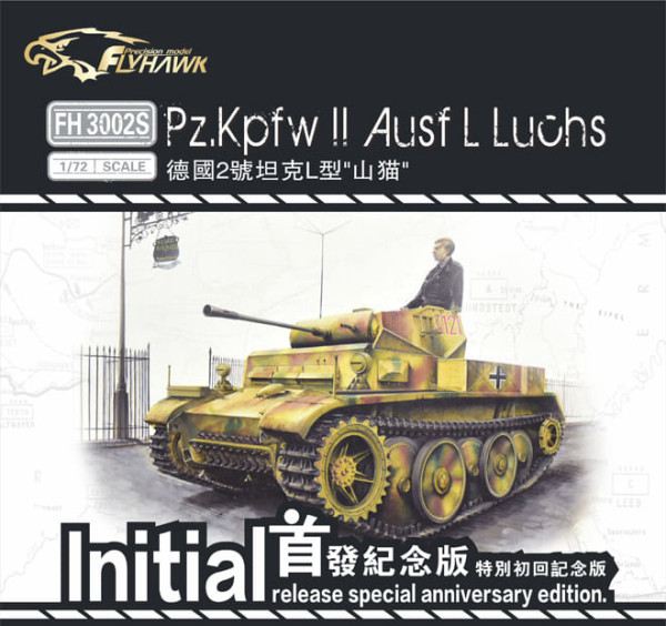 FH3002S   Pzkpfw II Ausf L Luchs(Initial release special anniversary edition.) (thumb31037)