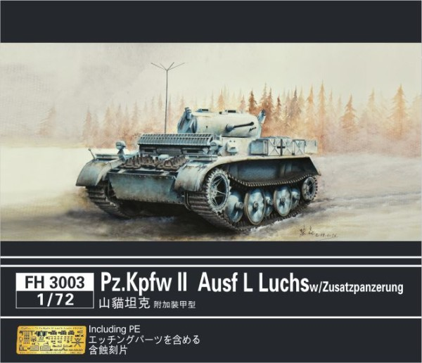 FH3003   Pzkpfw II Ausf L Luchs ( w /Zusatzpanzerung) (thumb31042)