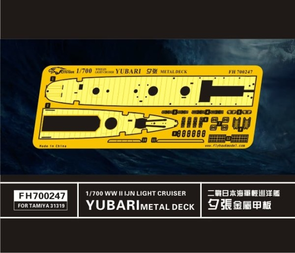 FH700247   WW II  IJN Light Curiser Yubari Metal Deck (for Tamiya NO.31319) (thumb31780)