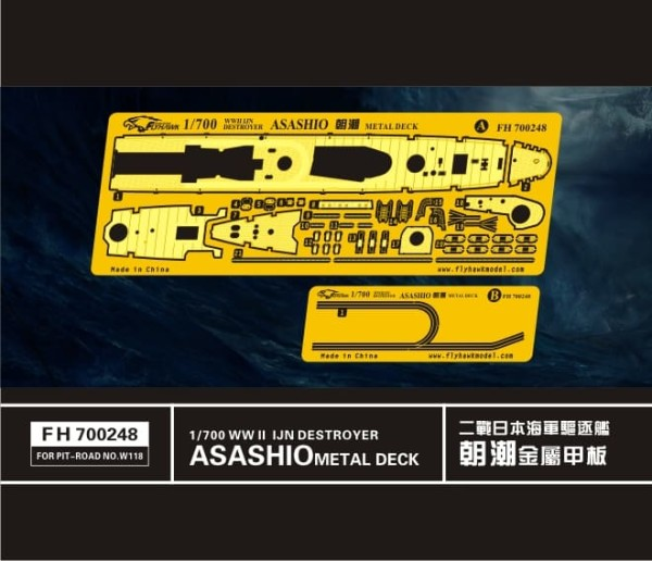 FH700248   WW II  IJN Destroyer Asashio Metal Deck (for Pit-Road NO.W118) (thumb31782)