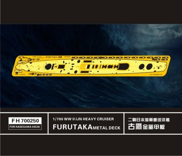 FH700250   WW II  IJN Heavy Cruiser Furutaka Metal Deck (for Hasegawa04536) (thumb31786)