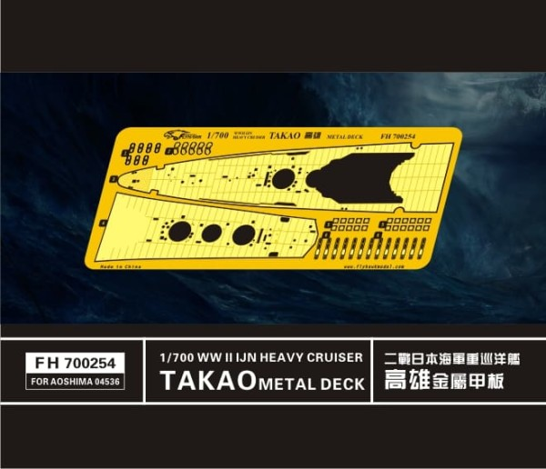 FH700254   WW II  IJN Heavy Cruiser Takao Metal Deck( for Aoshima 04536) (thumb31790)