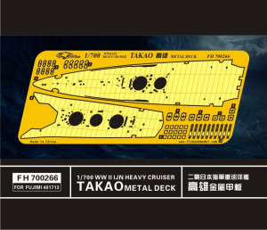 FH700266   WW II  IJN Heavy Cruiser TAKAO Metal Deck(For Fujimi40171) (thumb31794)