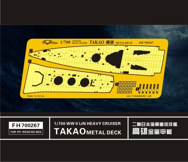 FH700267   WW II  IJN Heavy Cruiser Takao Metal Deck for Pit-Road NO.W54 (thumb31796)