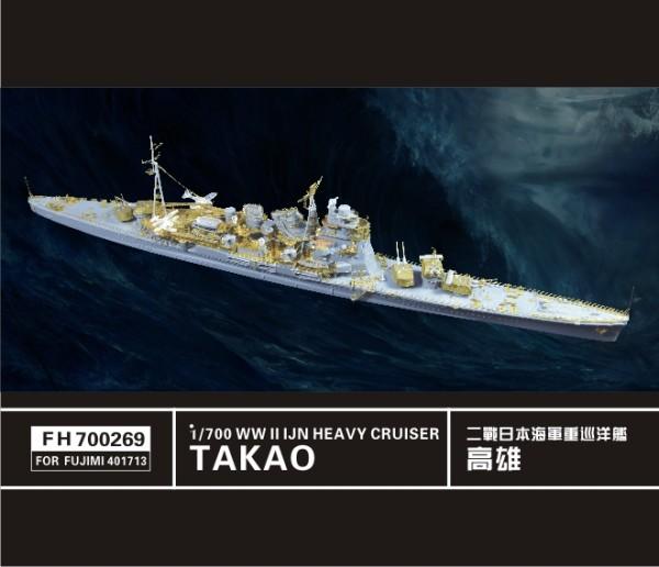 FH700269   WW II  IJN Heavy Cruiser Takao(For Fujimi40171) (thumb31798)