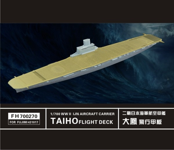 FH700270   WW II  IJN Aircraft Carrier Taiho Flight Deck (for Fujimi43101) (thumb31800)