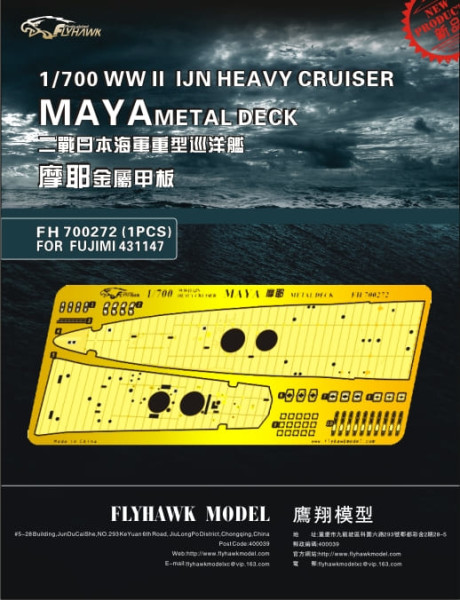 FH700272   WW II  IJN Heavy Cruiser MAYA Metal Deck(For FUJIMI 43114) (thumb31804)