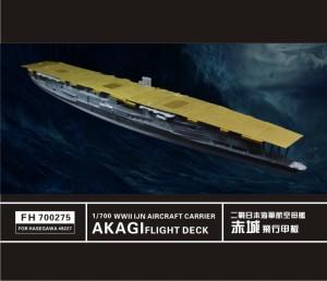FH700275   WW II IJN Aircraft carrier AKAGI Flight Deck(For Hasegawa 49227) (thumb31810)
