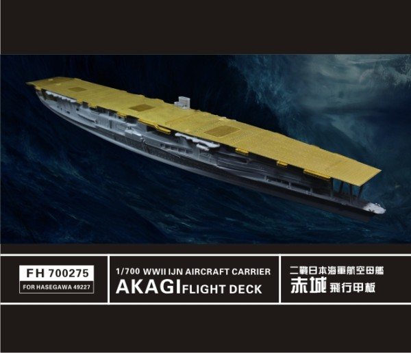 FH700275   WW II IJN Aircraft carrier AKAGI Flight Deck(For Hasegawa 49227) (thumb31810)