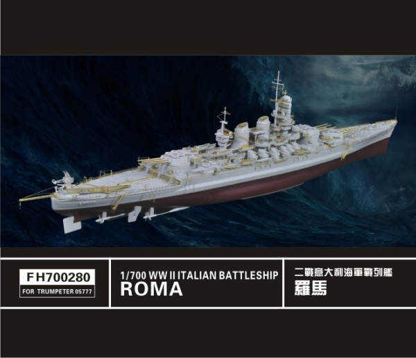 FH700280   WW II  Italian Navy Roma Battleship for Trumpeter 05777 (thumb31812)
