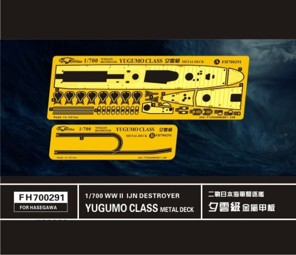 FH700291   WW II  IJN Destroyer Yugumo Class Metal Deck (thumb31814)