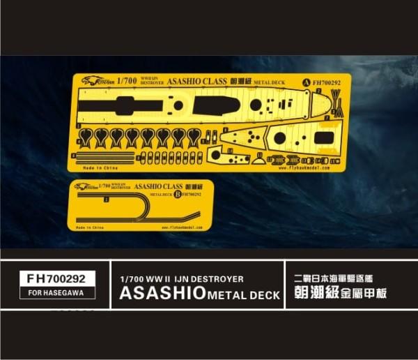 FH700292   WW II  IJN Destroyer Asashio Metal Deck (thumb31816)