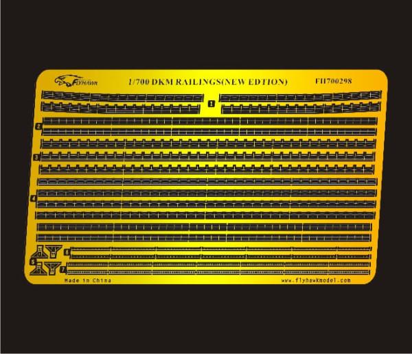 FH700298   DKM Railings (New Edition) (thumb31818)