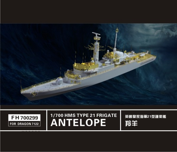 FH700299   Type 21 frigate HMS Antelope  (for Dragon 7122) (thumb31820)