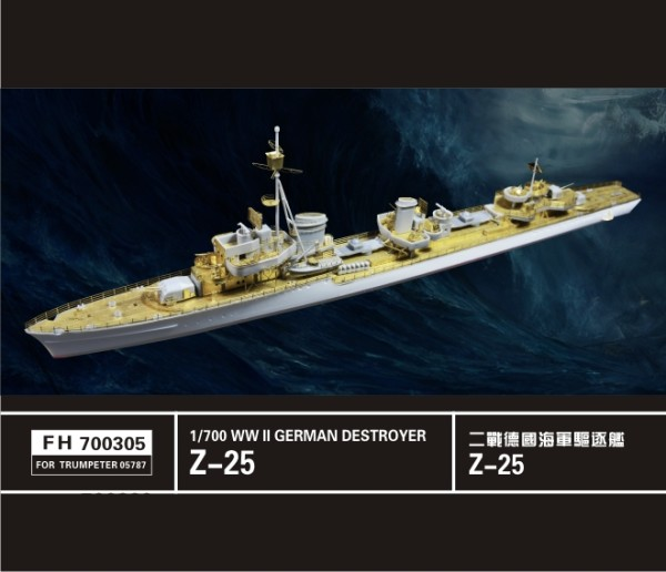 FH700305   WW II  German Destroyer Z-25 (for Trumpeter 05787) (thumb31822)