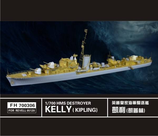 FH700306   HMS kelly  Destroyer(for Revell 05120) (thumb31824)