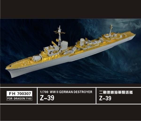FH700307   WW II  German Destroyer Z-39 (for Dragon7103) (thumb31826)
