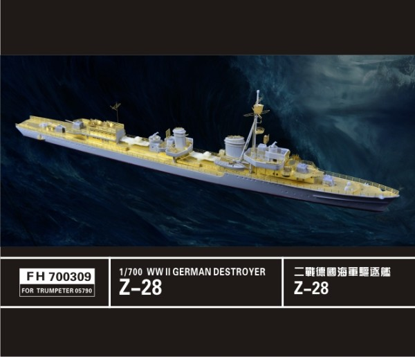 FH700309   WW II German Destroyer Z-28 (For Trumpeter 05790) (thumb31830)