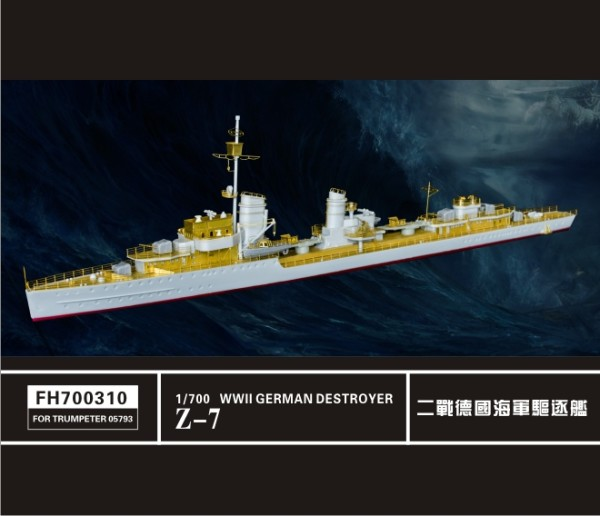 FH700310   WW II German Destroyer Z-7(For Trumpeter 05793) (thumb31832)