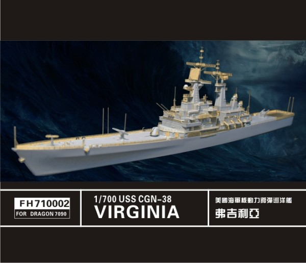 FH710002   USN CGN38 VIRGINIA(For Dragon 7090 ) (thumb31834)