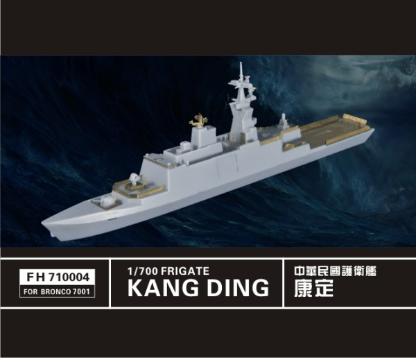 FH710004   Kang Ding class Frigate  (For Bronco 7001 ) (thumb31838)