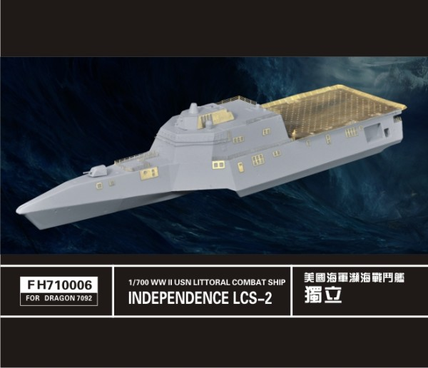 FH710006   USN LITTORAL COMBAT SHIP INDEPENDENCE(FOR DRAGON 7092) (thumb31842)