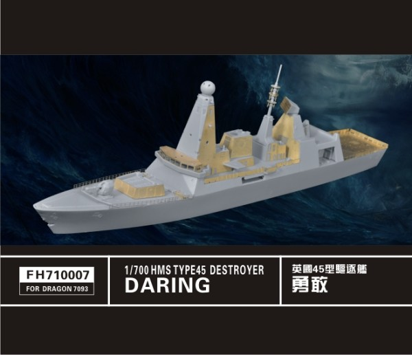 FH710007   HMS TYPE45 DARING DESTROYER(FOR DRAGON 7093) (thumb31844)