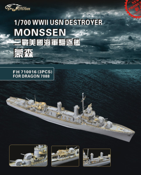 FH710016   WW II  USN DESTROYER Monssen (FOR DRAGON7088) (thumb31856)