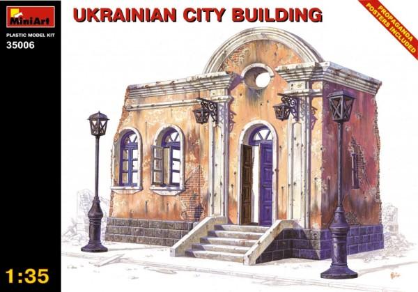 MA35006   Украинское городское здание (thumb27253)