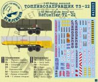 Pen43003  Топливозаправщик ТЗ-22      Refueller TZ-22 (attach1 25620)