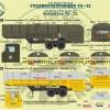 Pen43003  Топливозаправщик ТЗ-22      Refueller TZ-22 (attach2 25620)
