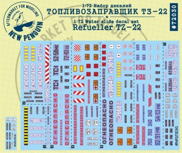 Pen72030  Топливозаправщик ТЗ-22     Refueller TZ-22 (thumb25610)