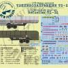 Pen72030  Топливозаправщик ТЗ-22     Refueller TZ-22 (attach1 25610)