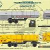 Pen72030  Топливозаправщик ТЗ-22     Refueller TZ-22 (attach3 25610)