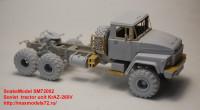 SM72002   Soviet  tractor unit KrAZ-260V (attach8 33573)