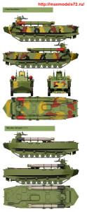 RiichM72004   Japanese Type 4 Ka-Tsu Amphibious Tank (attach3 27416)