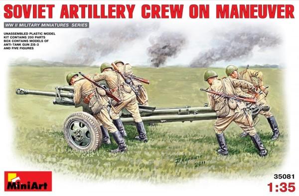 MA35081   Soviet Artillery Crew on Maneuver (thumb26184)
