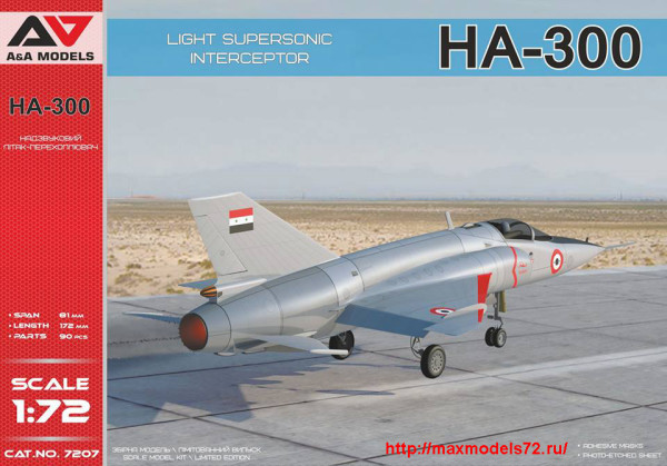 AAM7207   HA-300 Light supersonic interceptor (thumb25713)