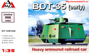 AMG35407   BDT - 35 Heavy Armored Traine  WWII (thumb25731)
