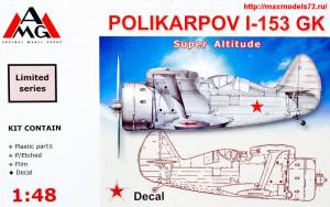 AMG48318   Polikarpov I - 153 (pressurized cabin) (thumb25733)