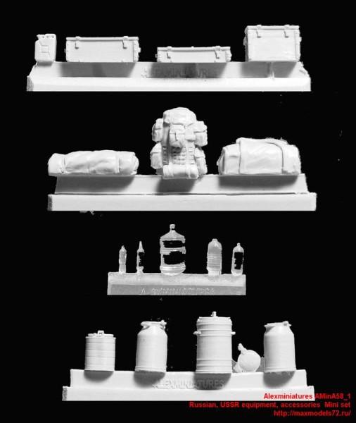 AMinA58_1   Russian, USSR equipment, accessories  Mini set (thumb25497)